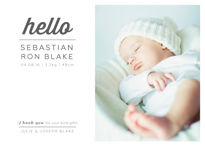Lullaby - Baby Announcement