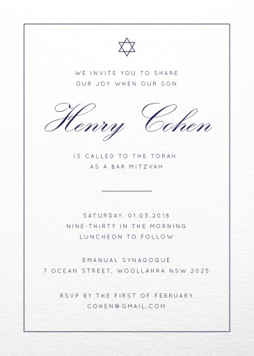 Into the Line - bar mitzvah invitations