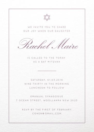 Into the Line - bar & bat mitzvah invitations