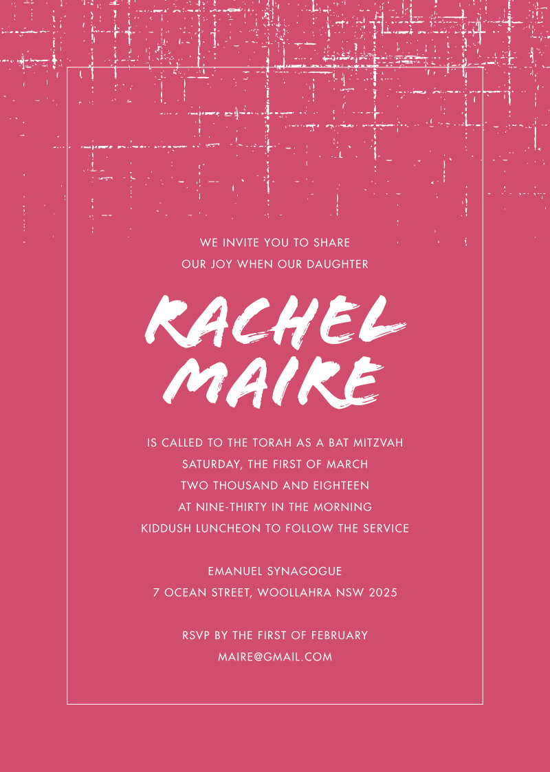 Abstract Speckle - Bar Bat Mitzvah Invitations