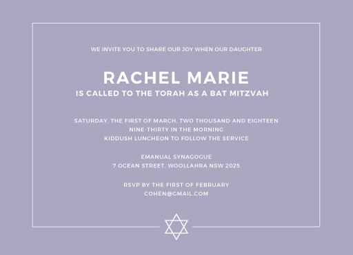 Simplicity - Bat Mitzvah Invitations