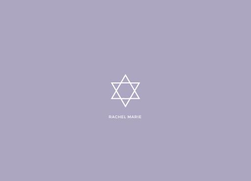 Simplicity - bar & bat mitzvah invitations