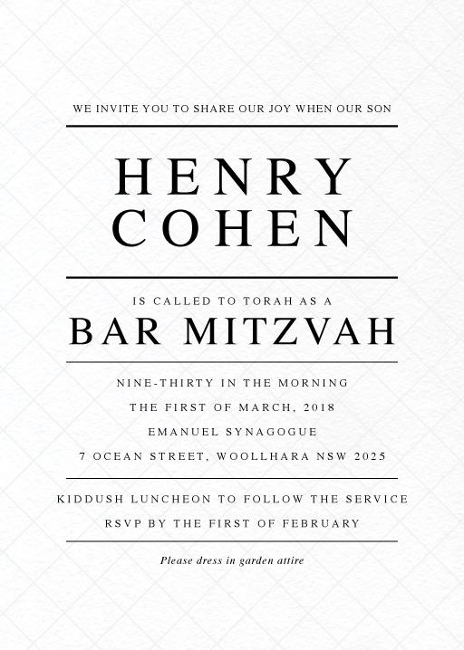 Cross Hatch - Bar Bat Mitzvah Invitations