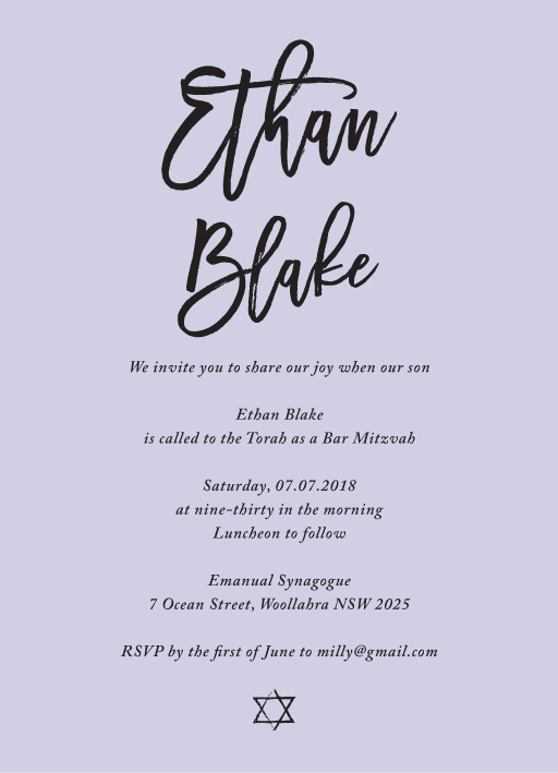 Party Time - Bar Bat Mitzvah Invitations