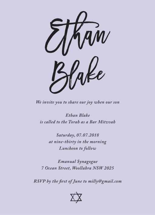 Party Time - Bar Bat Mitzvah Invitations