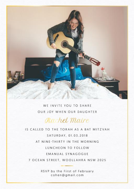 Carrisa & the Groove - bar & bat mitzvah invitations