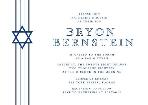 Stripes - Bar & Bat Mitzvah Invitations