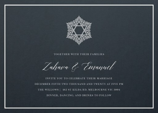 Simcha - Wedding Invitations